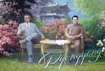 Hälsning från Nordkorea